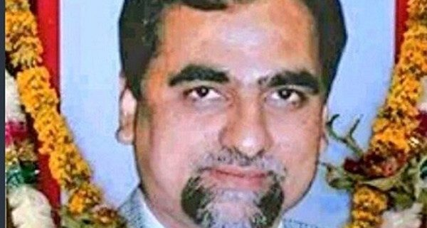 Judge Loya Case